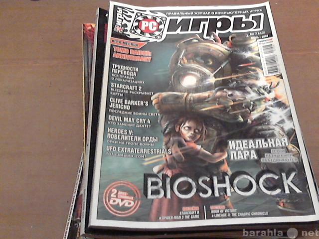 Продам Журналы игромания