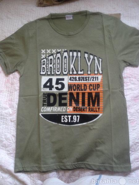 Продам Отличные мужские футболки по низкой цене