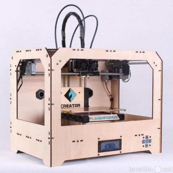 Продам 3d принтер