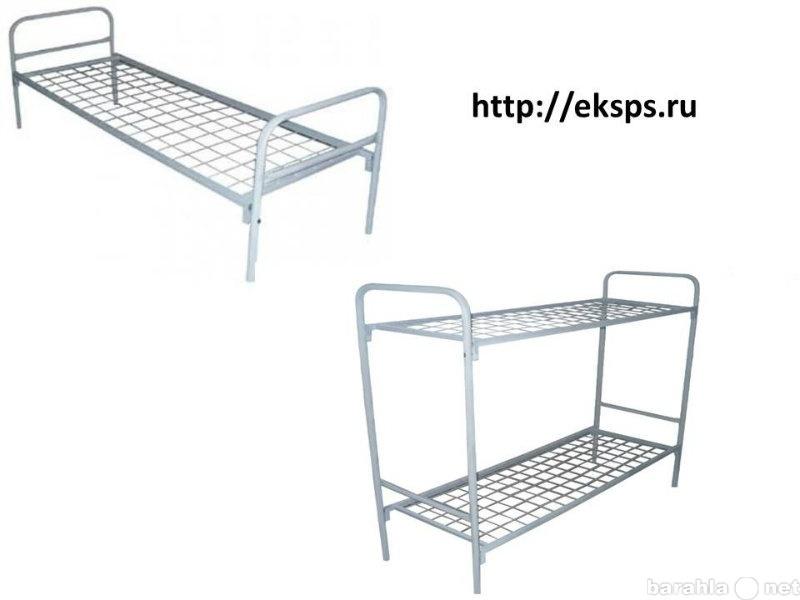 Продам Кровать металлическая одноярусная(эконом