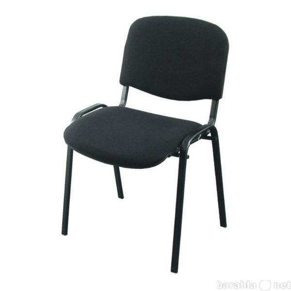 Продам Офисный стул Изо