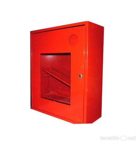 Продам Шкафы пожарные