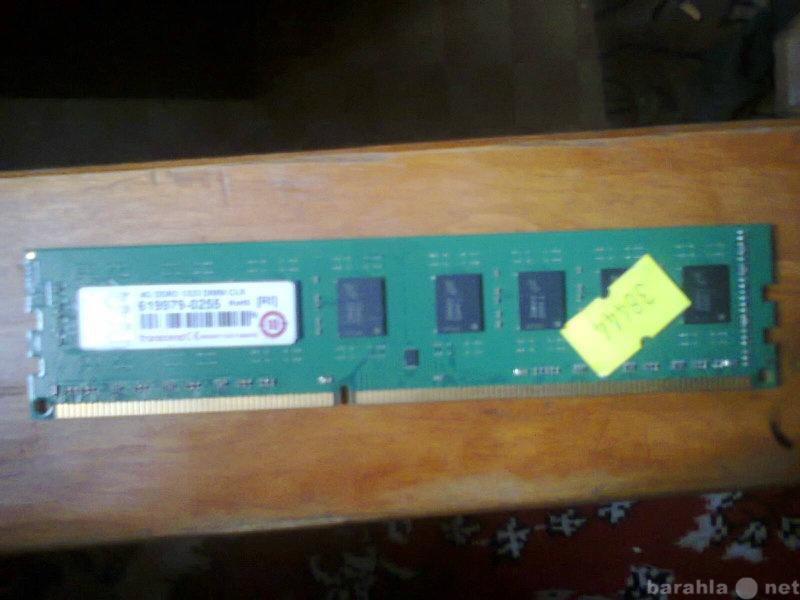 Продам: Память 4G DDR3 1333 DIMM