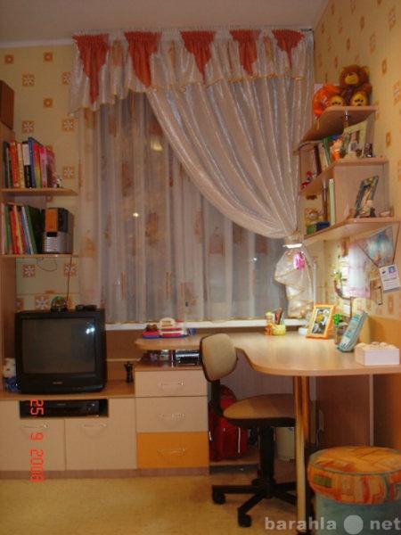 Продам Комплект мебели для детской комнаты