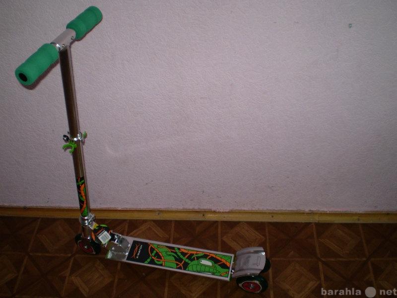 Продам Самокат 3 колесный