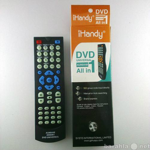 Продам Универсальный пульт DVD