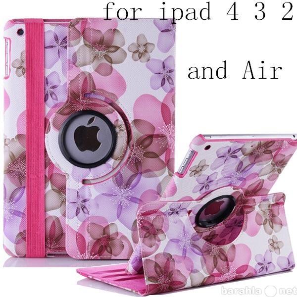 Продам: Чехол на ipad Apple 2/3/4