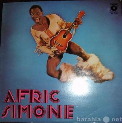 Продам грампластинку Африк Симон