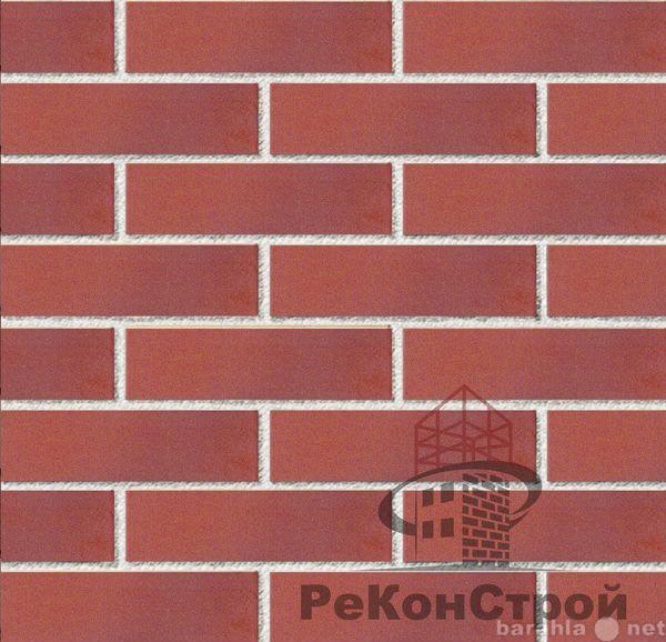 Продам: клинкерная плитка CERAMIKA PARADYZ