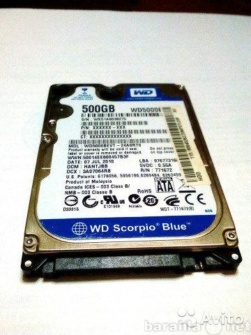 Продам: Жёсткий диск WD 500GB