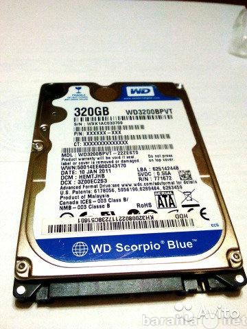 Продам: Жёсткий диск WD 320GB