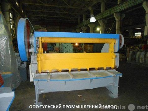 Продам Ножницы гильотинные НК3418 ремонт.
