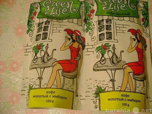 Продам: Зеленый кофе с имбирем для похудения .