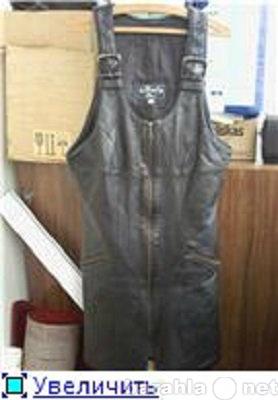 Продам кожаный сарафан 46-48