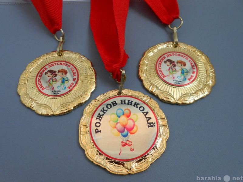 Продам медали на выпускной в детский сад