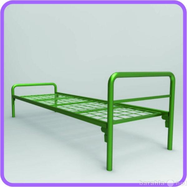 Продам Металлические кровати с ДСП спинками
