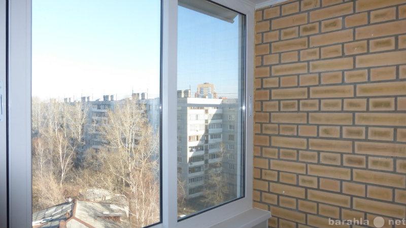 Продам Окна и балконы