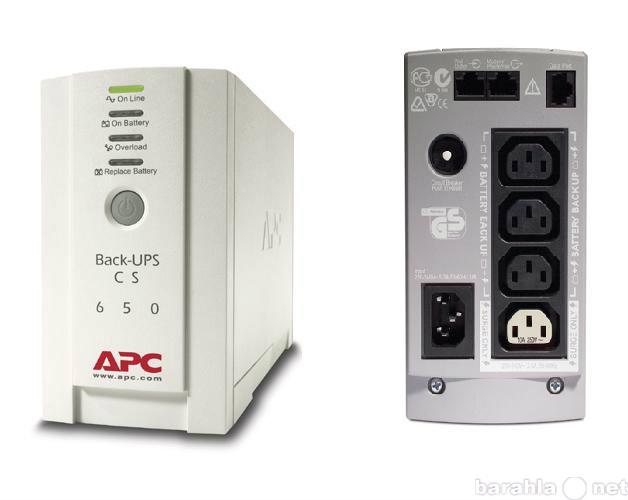 Продам ИБП APC 650