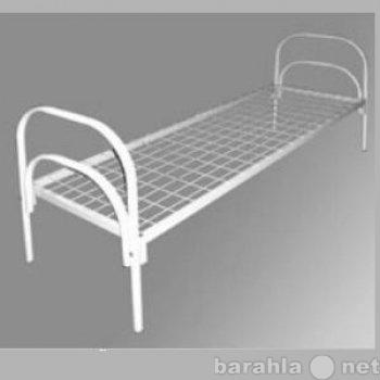 Продам: Одноярусные металлические кровати оптом