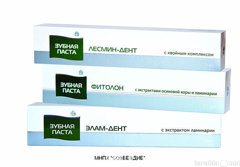 Продам Зубная паста лечебно-профилактическая