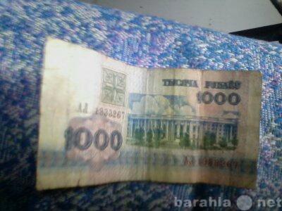 Продам 3 банкноты