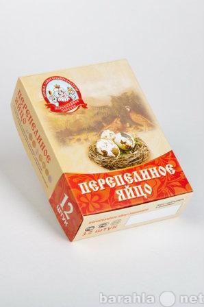 Продам Яйцо перепелиное, мясо перепелов