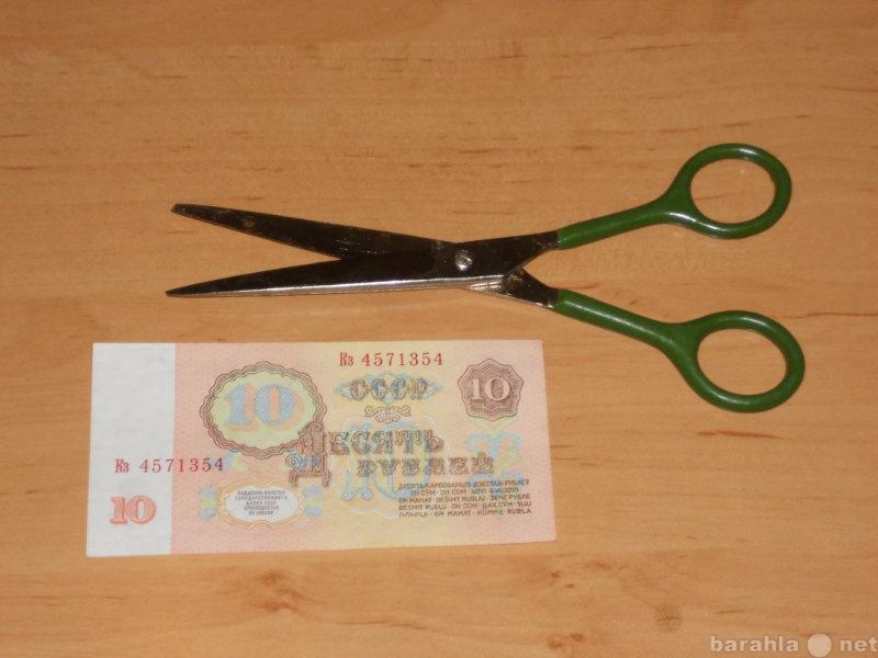 Продам Ножницы парикмахерские СССР