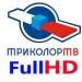 Продам обмен триколор на новый Full HD