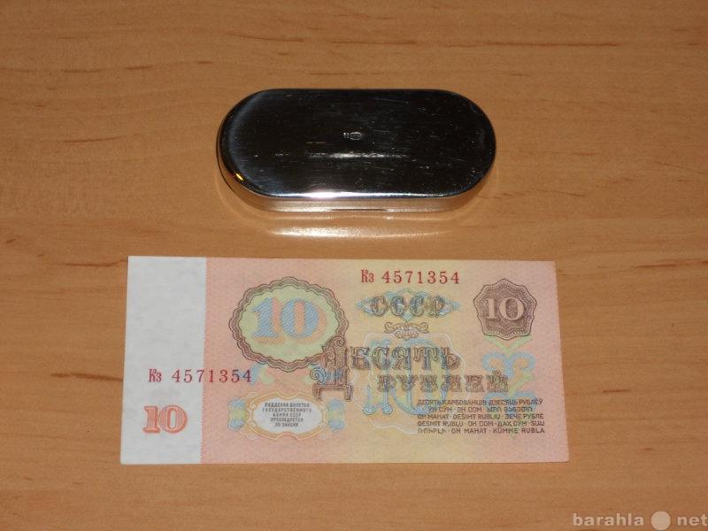 Продам Игольник металлический СССР