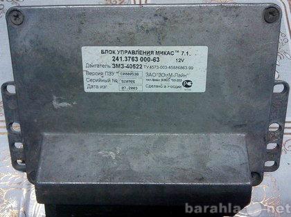 Продам: Мозги Эбу контроллер Микас 7.1 538