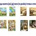 Продам Виды макетов (psd, jpg) папок