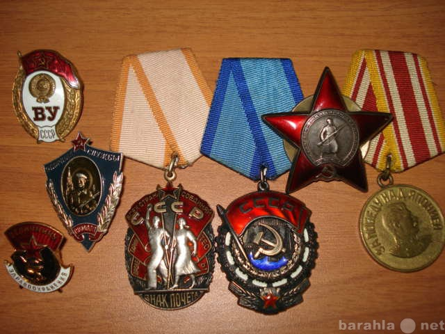 Куплю дорого значки, медали, награды, кортики
