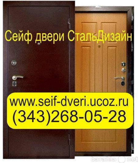 металлические решетки сейф двери