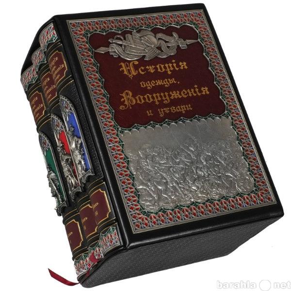 Продам: Книги Репринтные издания. Эксклюзив