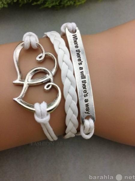 Продам Браслет Together Silver, белый (R496)