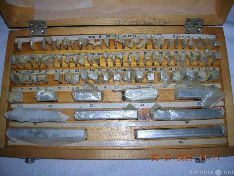 Продам микрометры,шагомеры,наборы мер длины и т