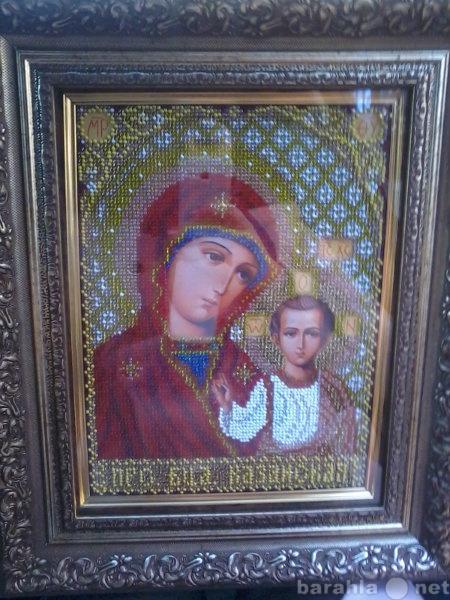 Продам Икона в бисере Казанская