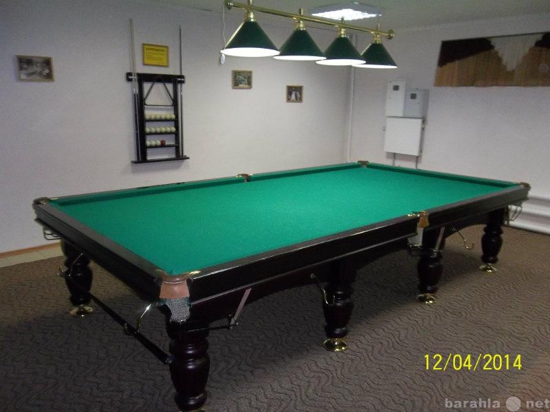 Продам: стол бильярдный 12 фут