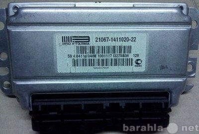 Продам: Мозги ЭБУ контроллер 21067 I327RB06