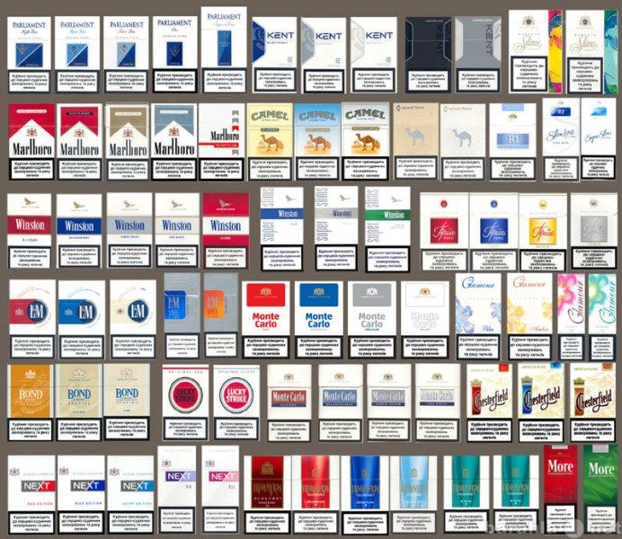 Марки сигарет оптом электронная сигарета купить в ростове на дону интернет магазин