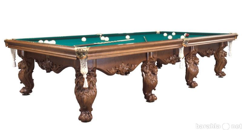 Продам: Бельярдные столы