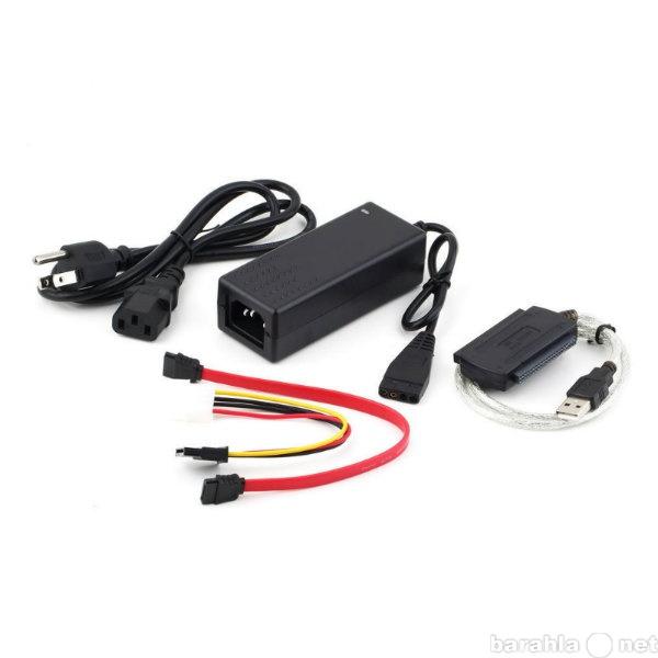 Продам Переходник USB IDE, SATA с БП