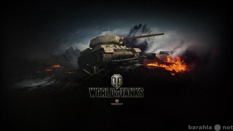 Продам: Аккаунт игры WoT