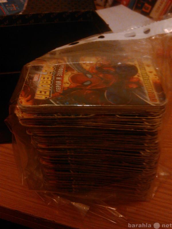 Продам игровые карты человек паук герои и злоди