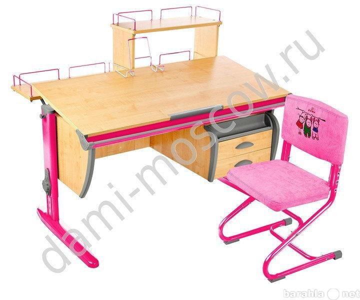Продам Парта Дэми СУТ.15-04 Д1 со стулом