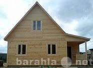 Продам Дом из профилированного бруса