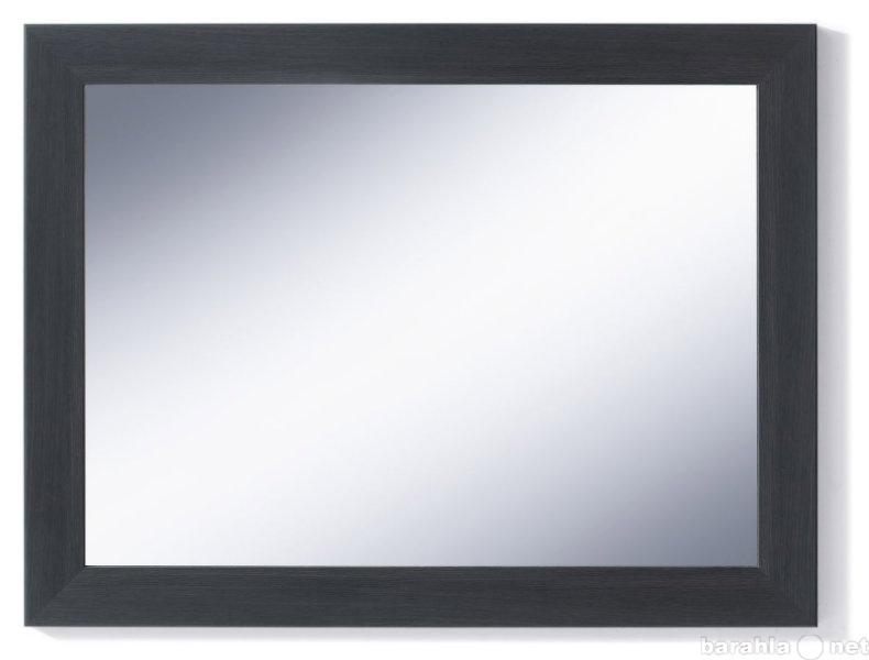 Продам Зеркало коллекции Ларго (БРВ)