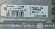 Продам Мозги ЭБУ контроллер SIEMENS S110140023А