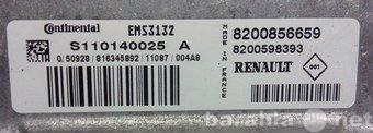 Продам Мозги ЭБУ контроллер  SIEMENS S110140025
