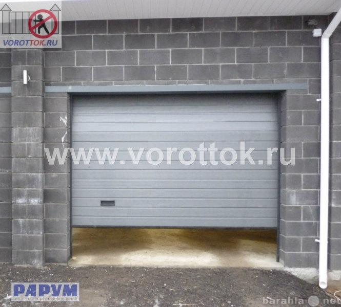 Продам: Ворота, металлоконструкции